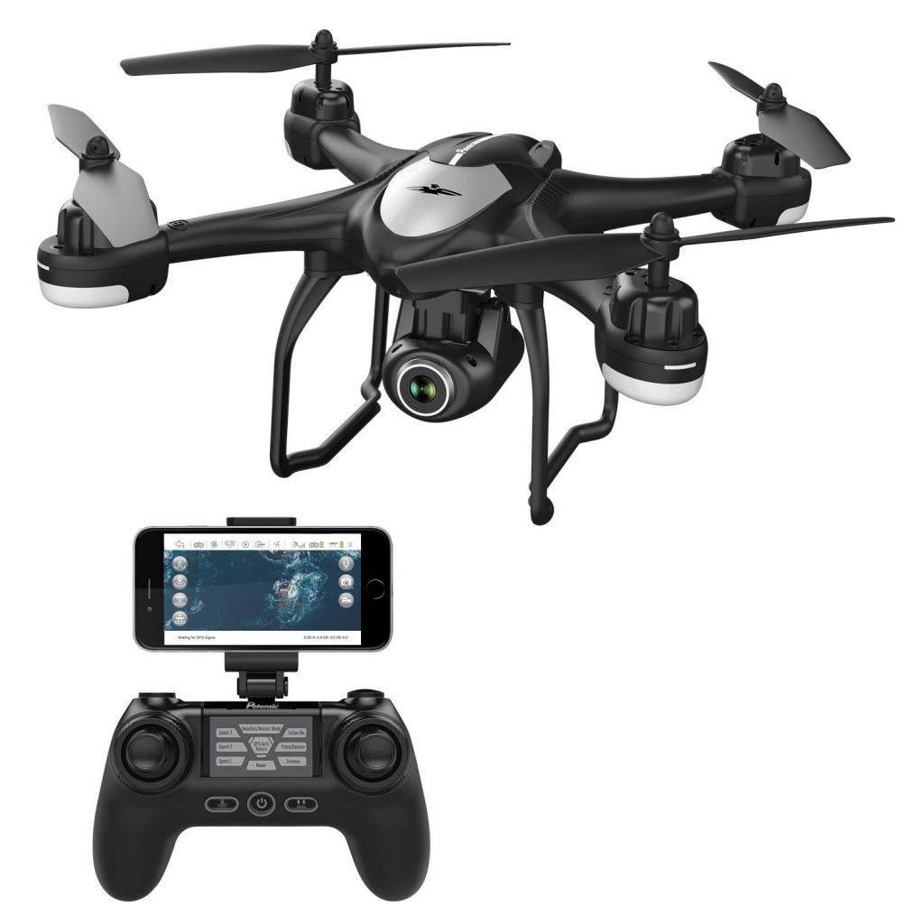 Cea mai buna drona pentru amatori
